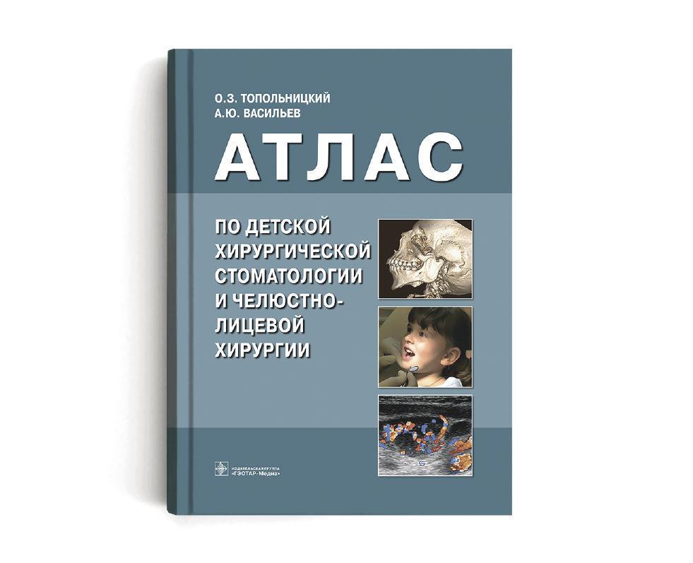атласчс_opt
