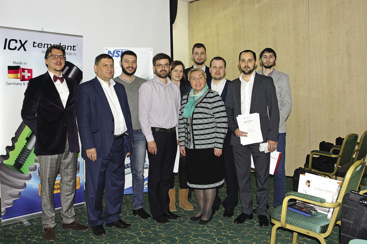 Участники III Северо-Кавказского форума «Актуальные вопросы дентальной имплантологии».