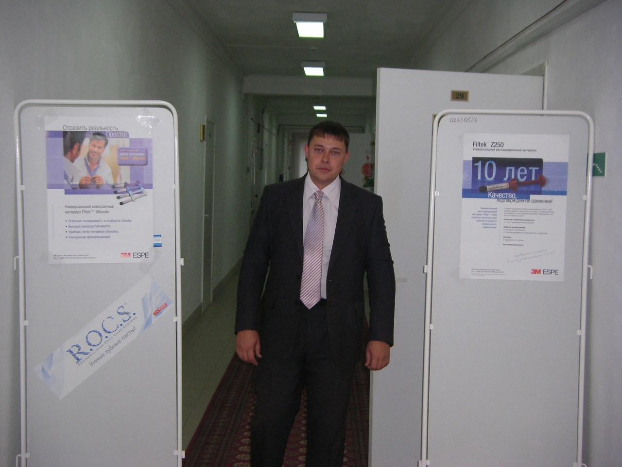 Представители компании 3М ESPE в ЮФО.