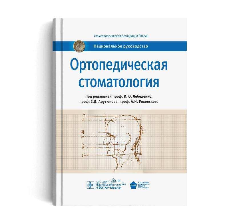 книга4
